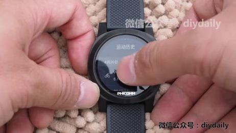 斐讯W2智能手表简要介绍