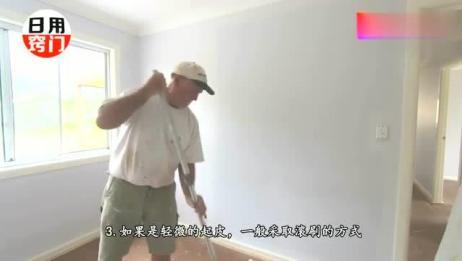 生活小妙招:你家墙面有没有发霉、起