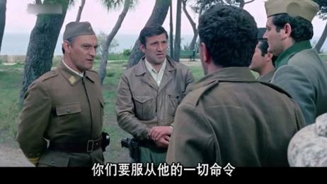 前南斯拉夫电影《桥》经典片段