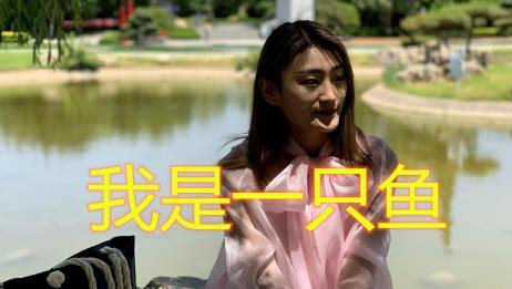 任贤齐一首《我是一只鱼》,嗓音独特,百听不厌