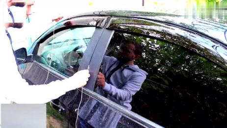 当汽车钥匙忘在车里,一个小技巧瞬间解锁,又学到了一招!