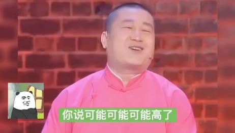 张鹤伦:一位站上台就放飞自我的选手