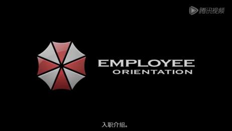 保护伞公司
