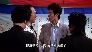 头师父一体:大头为了保护小伙,特意雇佣了两个泰国人当保镖