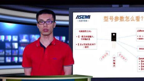 ASEMI半导体新纪元之MURF1660CT