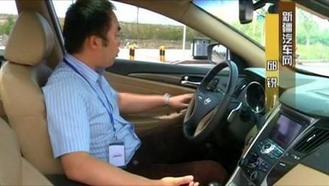 北京现代第八代索纳塔试驾