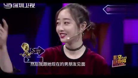 陈翔笑称自己是娄艺潇的前男友,爆料她恋爱后大家都不联系了