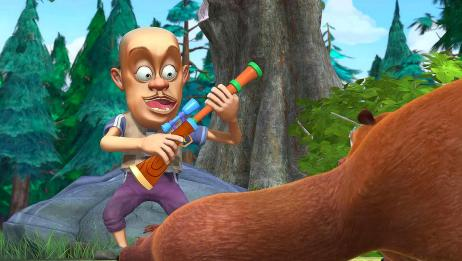 熊出没:光头强乐极生悲,刚拿到的枪,就被毛毛抢走了