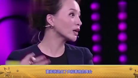 2020央视春晚主持人名单:董卿撒贝宁无缘!你怎么看这个事?