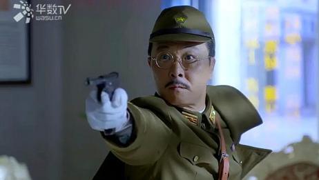 牙医只是拔掉一颗牙,把日本人吓得不轻,直接掏枪对准牙医!