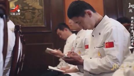 非遗美食:受中央商业部委托,孔府菜抢救挖掘,现在有近220道菜