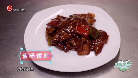 美食美客:小鲜肉品尝红烧肉,肥而不腻刚刚好,看得我肚子都饿了
