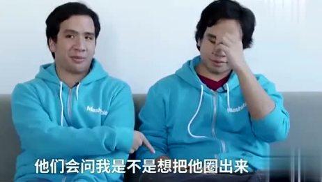 双胞胎验证iPhoneX脸部识别是否能解锁?结果库克要哭了!