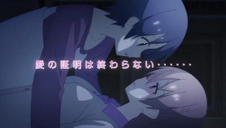 TV动画《总之就是非常可爱》完全新作OVA公布决定