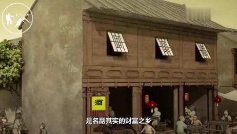 湖南最保守的城市,曾比长沙还繁荣,却因保守而错失良机一落千丈!