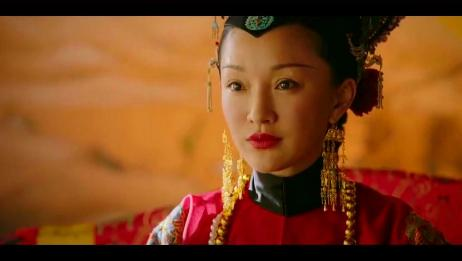如懿传:如懿贵为皇后,众人合怼嘉贵妃,画面引起极度舒适!