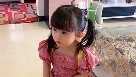 小恬恬去上学了,真是个听话懂事的小丫头,太招人稀罕了!