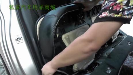 汽车坐垫通用完整安装视频教程