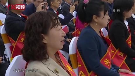 2020年中国农民丰收节:农民联欢庆丰收
