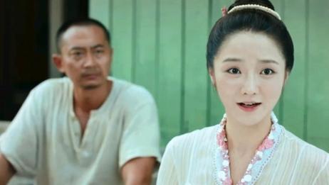 小娘惹:月娘说服刘一刀搞事业,兄妹变合伙人,卖燕窝经商成功