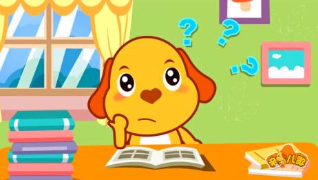 亲宝儿歌:十万个为什么 不懂不会问爸妈老师