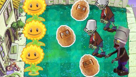 植物大战僵尸玩具,向日葵和变表情的坚果大战铁桶僵尸