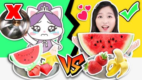 小伶玩具  真的水果vs折纸水果!和小葩一起来折出超可爱立体水果折纸吧!