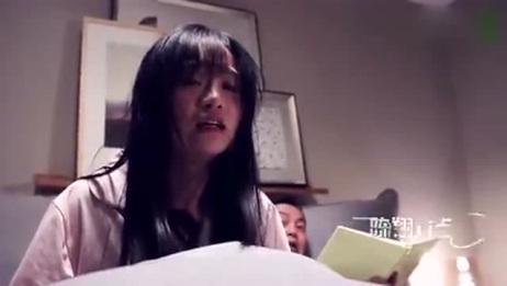 陈翔六点半,老公,我梦到你得了绝症,活不了了,所以哭得好伤心!