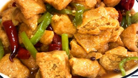 油豆腐这样做比肉都好吃,咬一口满嘴的汁水,好吃到停不下来!