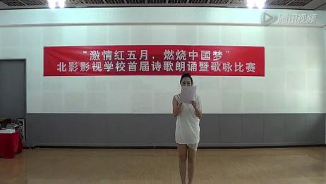 我校培训班刘光达等演唱:在太行山上