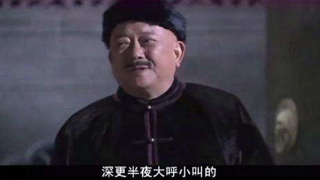 铁齿铜牙纪晓岚:和珅真是恃宠而骄,竟背后说皇上坏话,厉害了!