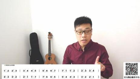 「糖糖音乐家」第十六节课陶笛教学《手指技巧滑音》陶笛教程