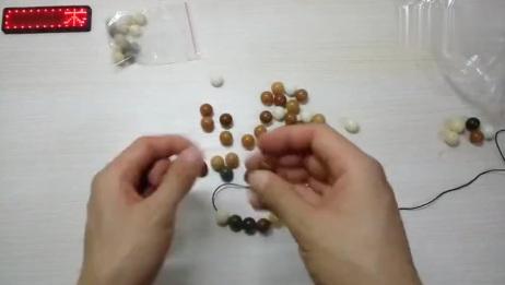 网购一堆白玉菩提根散珠,自己动手串成手串,过气文玩这么便宜吗