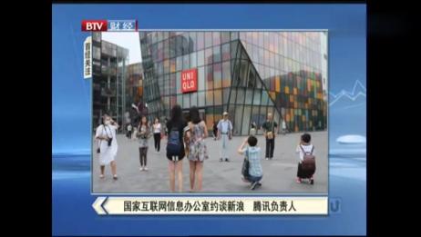 北京三里屯优衣库视频片段–1分10秒片段