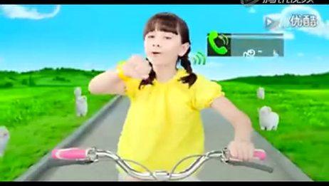 小天才电话手表新广告30秒_标清