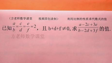 九年级数学:这题怎么解?会等比性质就是口算题,不会那就真的难