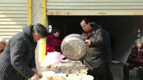 安徽农村家庭简易胡辣汤,农村老人相聚一起聊天其乐融融