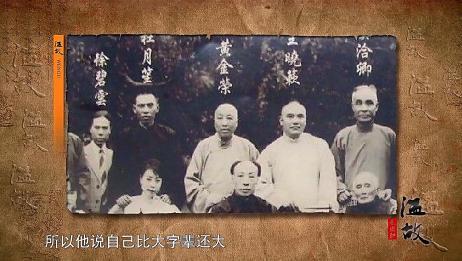 雍正时期民间运粮形成青帮,光绪后青帮上岸码头讨生活,落脚上海
