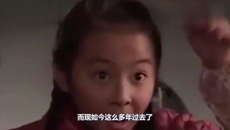 """释小龙的""""初恋女友"""",14岁爆红全国,如今美得不可方物!"""