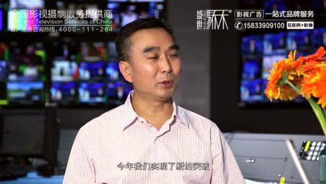 石家庄专题片拍摄制作公司·深信服专题片