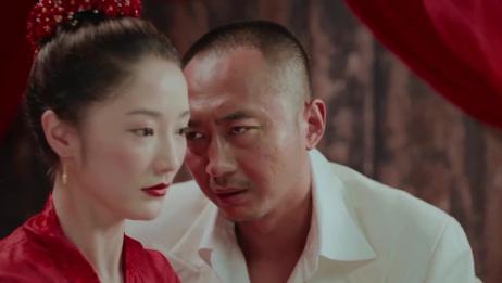 小娘惹31上:月娘含泪与刘一刀结婚,绝望与一刀过新婚夜