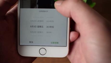 分享两个微信的小技巧,只要这样设置,平常方便实用太简捷