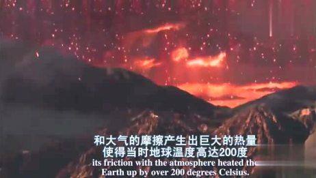 6500万年前陨石撞击地球,造成的物种大灭绝,威力多大你清楚吗?
