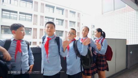 福州创意毕业季微电影拍摄——达明小学六一班