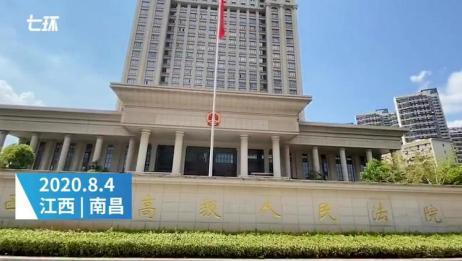 """江西张玉环""""杀童案""""26年后再审改判无罪"""