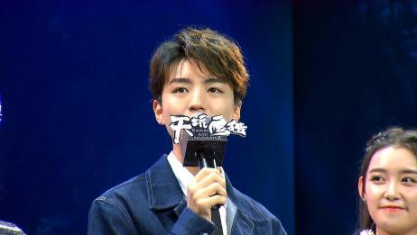 王俊凯认真发言,蒋依依一脸崇拜的看着,好甜!