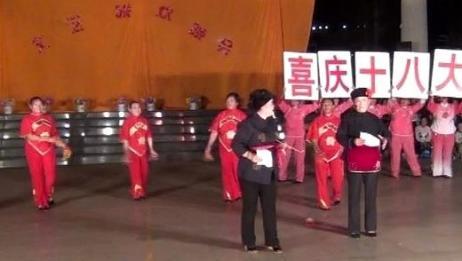15手盒舞《喜庆党的十八大胜利召开》宏运艺术团表演