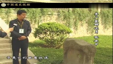 中国古代名将:李广 (下集)