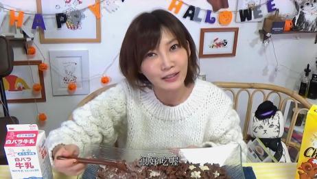 大胃王木下佑香:品尝美味的瑞士麦巧克力谷物脆片