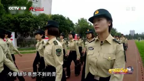 从大四女生转身为直招士官,部队给他的震撼不止一点点
